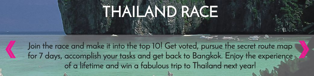 The Thailand Race 2016